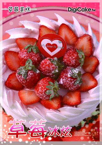 qq生日蛋糕图片大全 最简单的生日蛋糕_乐乐简笔画