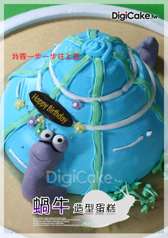 3d动物造型蛋糕 3d动物造型蛋糕