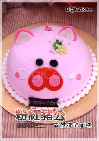3d动物造型蛋糕
